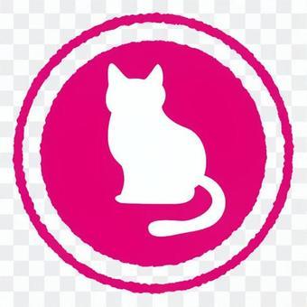 Antique stamp cat