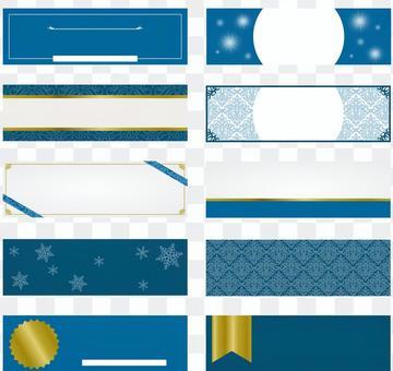 優雅的優惠券設計(藍色)