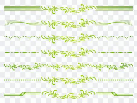 新緑のライン詰め合わせセット