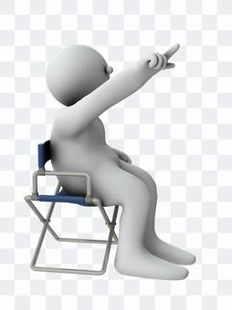 坐在董事椅上命令的人