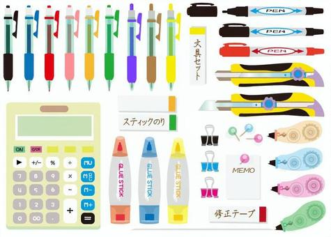 Stationery Set 2 - Office Supplies