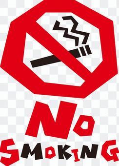 禁止吸煙★禁止吸煙★英文標識