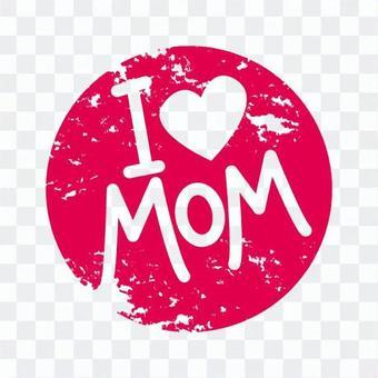 I Love Mama Logo Stamp
