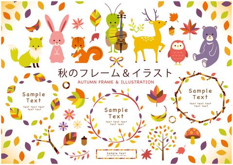 Autumn frame & illustration