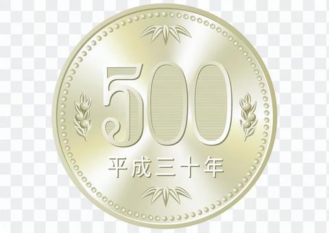真正的觸摸錢[500日元硬幣(表)]