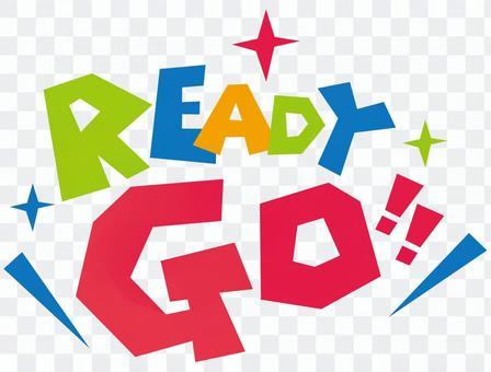 READY GO!Pop logo☆圖標