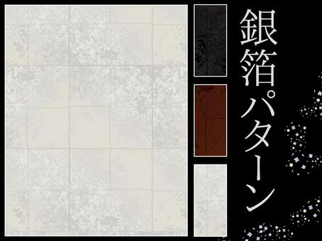 Japanese style silver foil pattern material collection / set