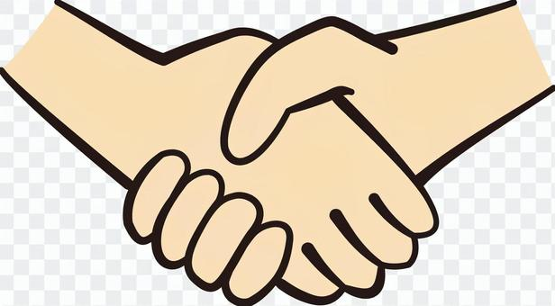 握手1-カラー