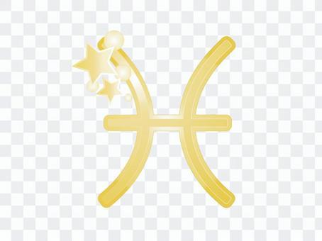 Pisces _ gold