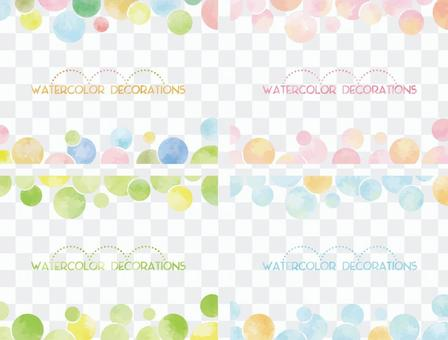 Watercolor frame: Dot pattern 4 color set