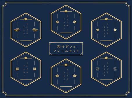 玳瑁型日式現代鏡框材料套裝