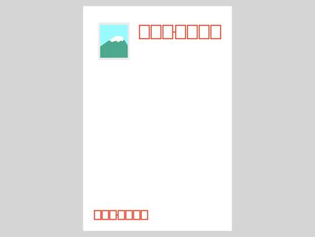 Simple postcard illustration