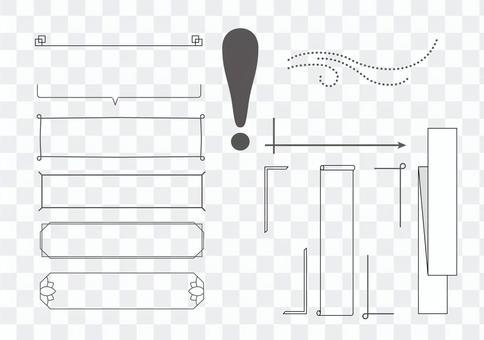 即用型標題(8)單色簡單