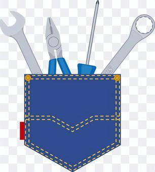 口袋裡的工具