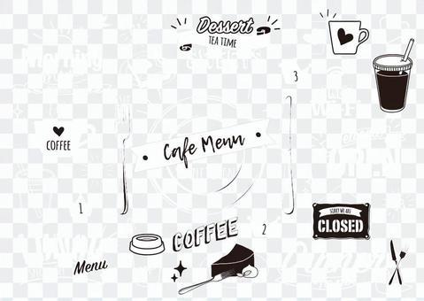 咖啡廳設計菜單
