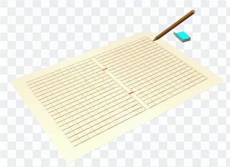 Manuscript paper writing utensils