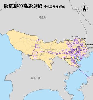 東京東京高速公路