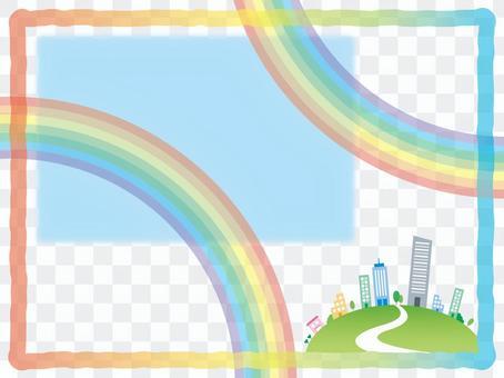 Rainbow message card