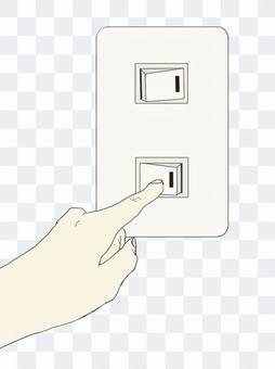 スイッチを押す指