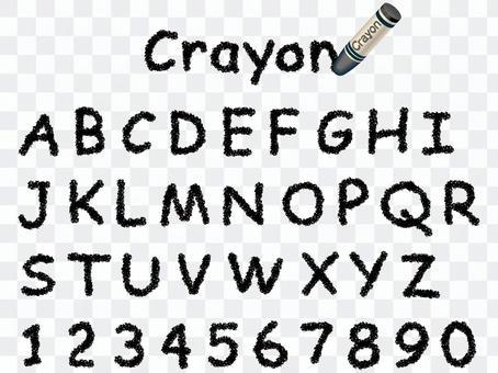 蠟筆手寫字體大寫和數字黑色