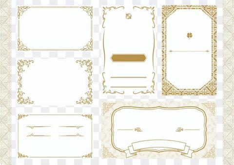 カード素材012 アンティークセット