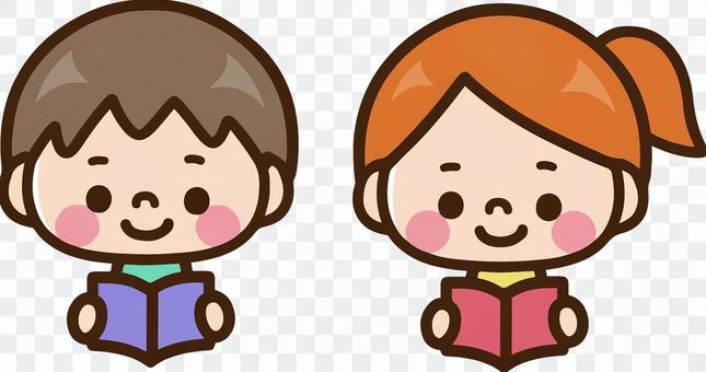 閱讀男孩和女孩