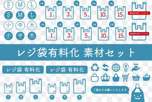購物袋圖標集1