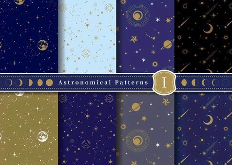 月と星・天体パターンセット1