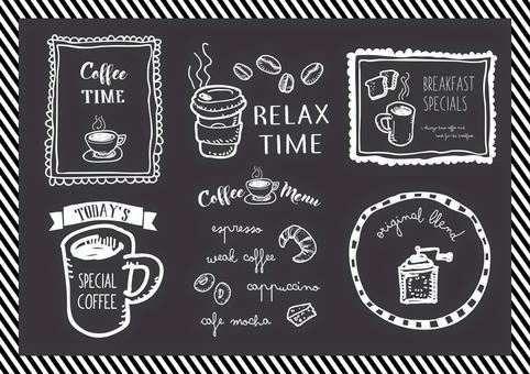 coffee menu2