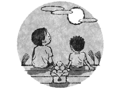 달맞이하는 어린이