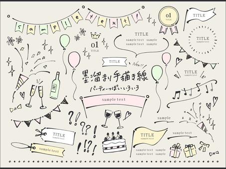 住友手繪線_Party 01