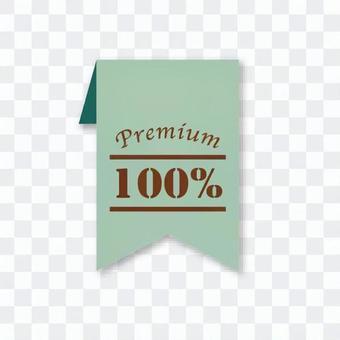 100% premium (blue banner)