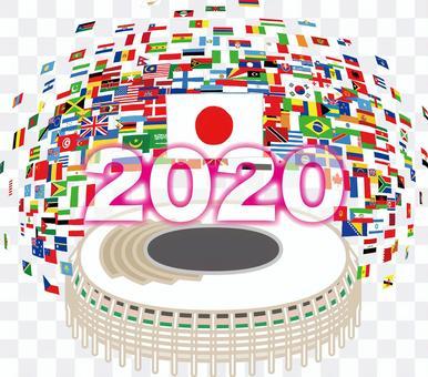 2020東京新國家體育場國旗