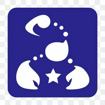 12星座 ピクトグラム(蠍座)