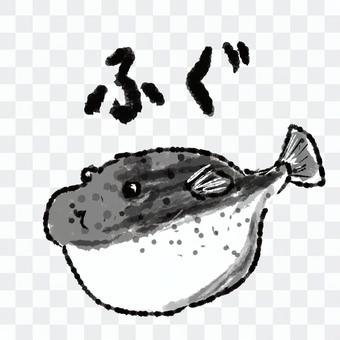 府谷(Sumi-e)