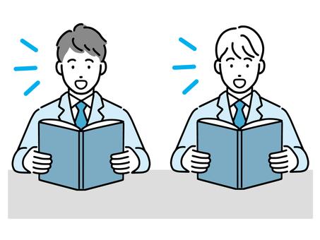 High school boys reading textbooks aloud