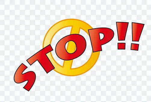 Mark of stop