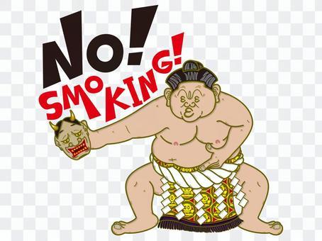NO_SMOKING_禁止吸煙
