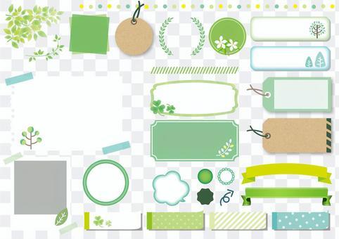 綠色和植物自然框架集