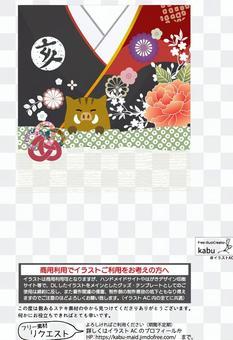 年_ 2019年新年賀卡模板012