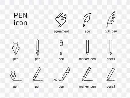 ペンのアイコンセット
