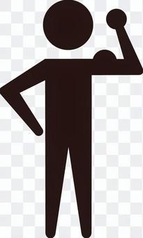 人類的象形圖圖標(肌肉/二頭肌)