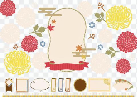 가을 경치의 일본식 모던 소재