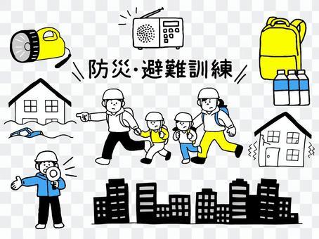 防災疏散演習套裝(簡單)