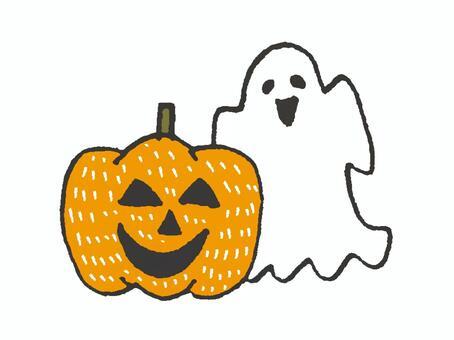 Halloween (color)