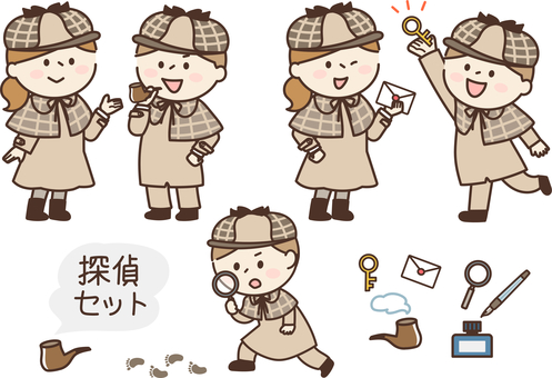 Kids detective set