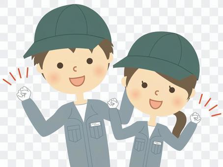 Working staff combination 3