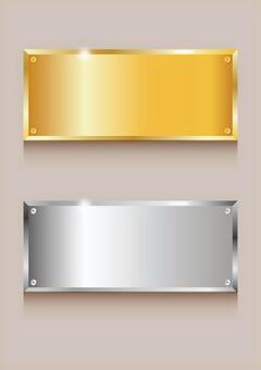 黄金和白银板块