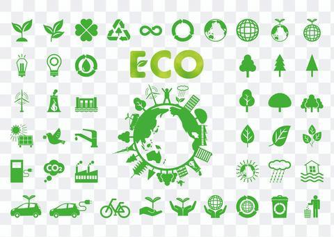 エコアイコンセット