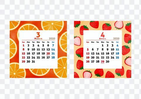 迷你日曆2020年3月4月
